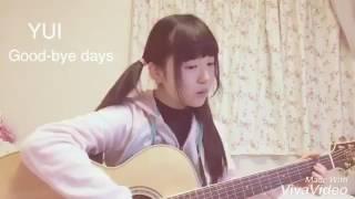 20170502飯塚理珠ギター弾き語り動画ショート版(YUI Good bye days) ...