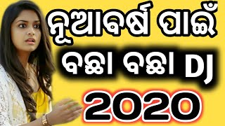 Here we present exclusive odia new dj songs non stop 2020 latest dance mix LIKE | COMMENT SHARE SUBSCRIBE thank you!!! tags. 2019 dj,2019 ...