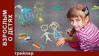 С Днём защиты детей. StarMedia. 2014