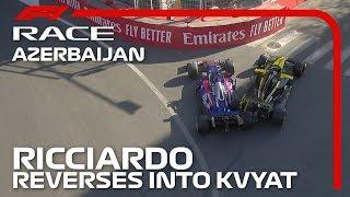Ricciardo Reverses into Kvyat | 2019 Azerbaijan Grand Prix