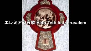 Robert Whyte/LAMENTATIONES IEREMIE PROPHETAE:Heth,Teth,Iod Ierusalem