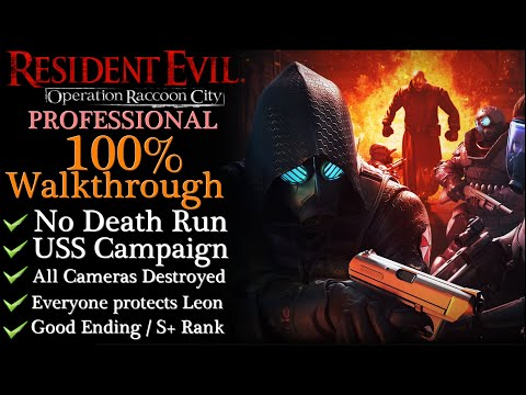 【Resident Evil: Operation Raccoon City】Pro/No Death/S+ Rank - USS Campaign