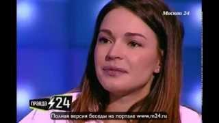 Агния Дитковските: «Я стала думать на русском»