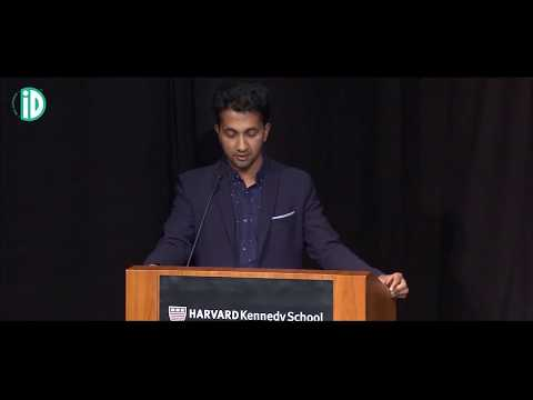 PC Musthafa | Harvard Kennedy School