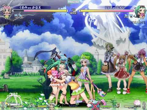 [2009-10-23] Vanguard Princess 1.05b : PPN vs Vanisher (part 15) |