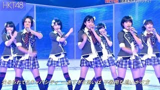 2013.10.26 ON AIR / Full HD (1920x1080p), 59.94fps 【出演】<HKT48...