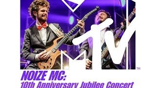 LIVE: 10 лет Noize MC / Новогодняя ночь на MTV