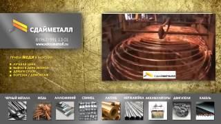 видео аварий в белгороде