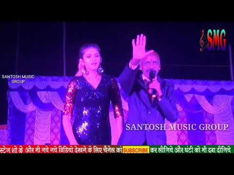 Shiro Shyari Ke Saath Ek Baar Sanju Baba Stag Program Bhojpuri Artist Welcom In Purnea💋santosh Musi