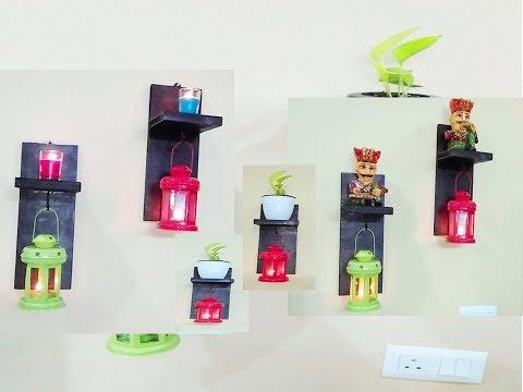 DIY wall shelf   how to make wall shelf lamp   diwali decoration idea 2018   balcony decoration idea