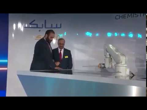 Highlightes of HRH Crown Prince Mohammed bin Salman's visit to SABIC event in Houston
