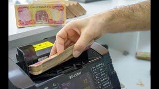 نائب يكشف للمربد سبب تأخر رواتب الموظفين   أزمة سيولة تواجه وزارة المالية #المربد