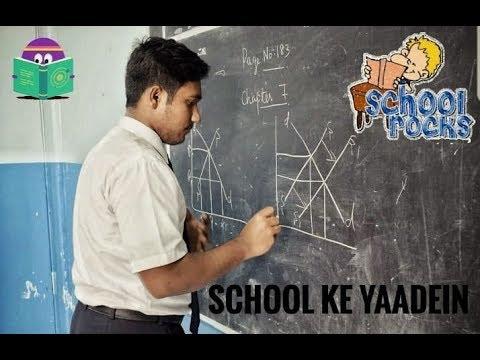 School ke yaadein    EMOTIONIX