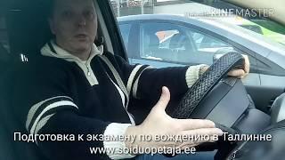 Як включити двірники в автомобілі