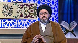 ماهو حكم قلب (النعال) او الحذاء  هل حرام ؟| العلامة السيد رشيد الحسيني