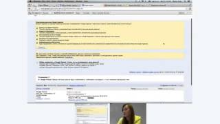видео Реклама в Google Adwords - инструмент привлечения посетителей на сайт