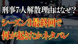 チャンネル登録お願いします↓↓↓↓↓ http://urx.mobi/IuHF 7 月11日(水...