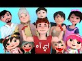 اي آه قناة وناسة - Wanasah tv