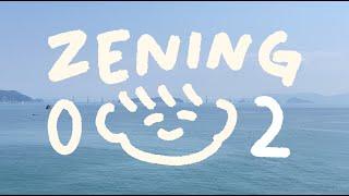 vlog 여름아 부탁해 : 바다 모음집, 스타듀밸리, 식물키우기, 새로운 가족, 아기 강아지와의 휴가, 도시…