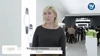 JUNWEX Петербург 2016: Костюшкина Жанна Васильевна