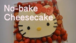 Hello Kitty No-bake Tofu Cheesecake キティちゃん豆腐レアチーズケーキレシピ Recipe
