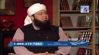 Hazrat Mikaeel Alhe Salam The Angel of Allah