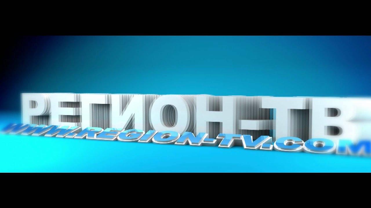 Порно каналы онлайн hd смотреть