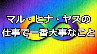 関ジャニ∞村上信五・丸山隆平・安田章大が仕事でなによりも大事なこと ...