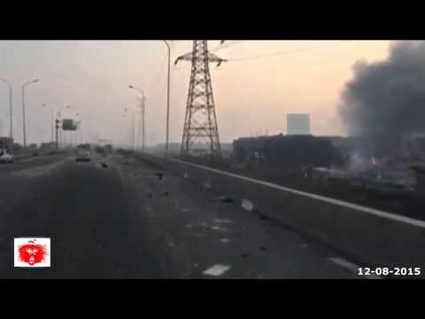 Tianjin (Cina) violenta esplosione nel porto industriale Almeno 50 morti, centinaia i feriti