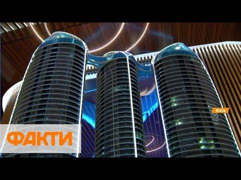 Футуризм и технологии: какими будут архитектурные визитки Украины
