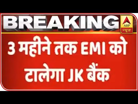 """J&K Bank Announces, """"No EMI On Loans For Three Months"""" 