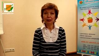 Евгения Панкова - О психологическом консультировании