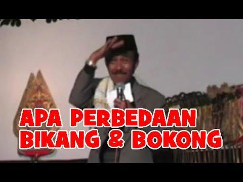 PENGAJIAN LUCU (Arti Wayang dll) KH MASHUDI - LIVE PRIGI TRENGGALEK