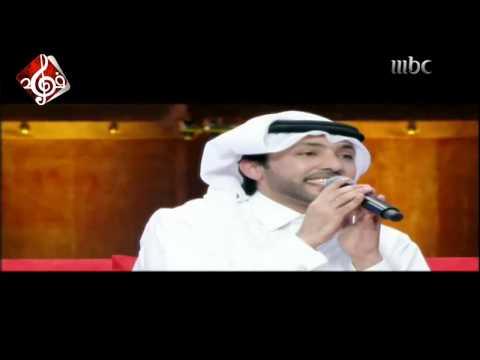 أغنية من العايدين فهد الكبيسي جلسات وناسة 2013 عيد الفطر