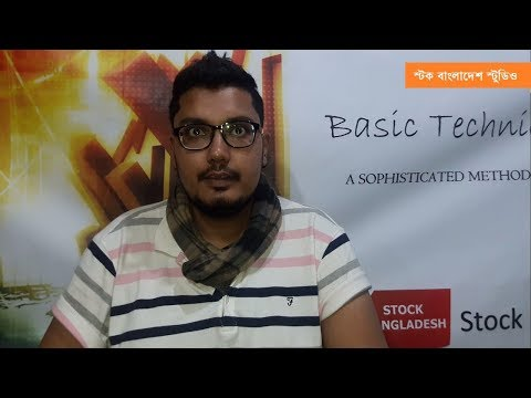 Stock Market Investor Interview [Bangladesh]  |  Majadul Haq   |  30-01-2018