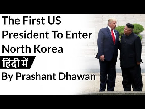 trump-the-first-us-president-to-enter-north-korea--impact-on-iran---current-affairs-2019