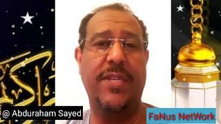 Eritrea : Ramadan 2018