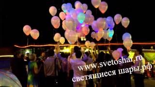 Светящиеся воздушные шары на свадьбе 07.06.13г., Москва.