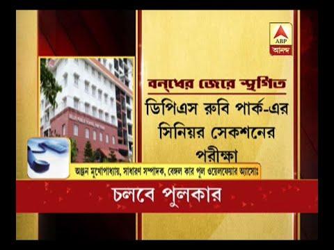 Bangla Bandh: Bengal car pool association