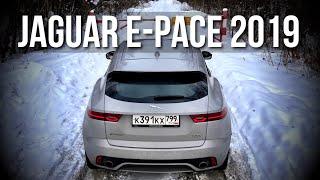 Jaguar E-Pace 2019 года в России // Stenni Тест-драйв