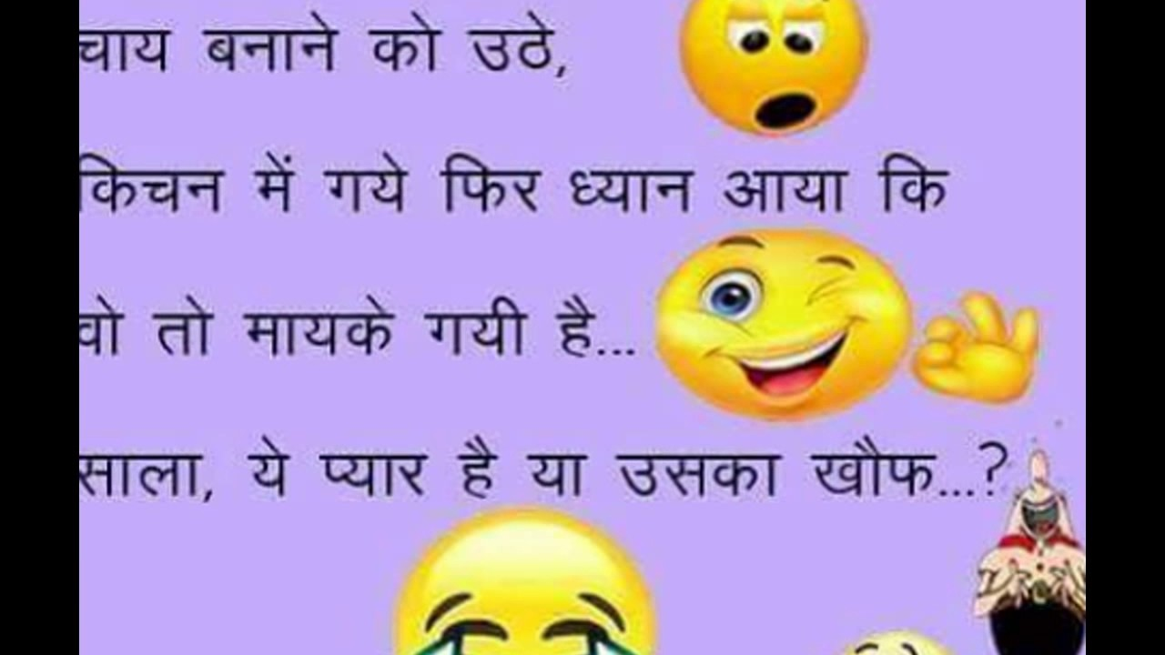 Good Morning Wishes With Funny Message On Whatsapp Morning Wishes