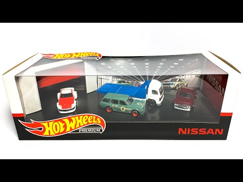 Lamley Preview: Hot Wheels Nissan Garage Premium Diorama Set