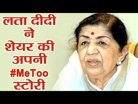 Lata Mangeshkar OPENS UP on her #MeToo Movement; Check Out   FilmiBeat Mp3
