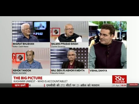 The Big Picture - Is President's rule the best option for Jammu and Kashmir?