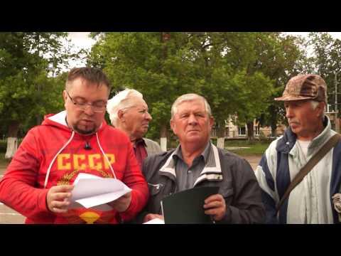 #ДокторПравда(КПРФ) Белые Берега Вандализм и Безвластие!