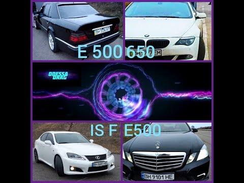 6й километр Mercedes E500 Lexus IS F BMW 650 Subaru Impreza BMW X6 BMW E60 Часть 1