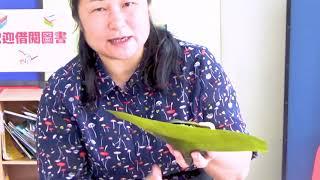 wfl的家教會 - 粽子製作班相片