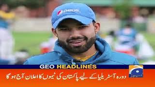 Geo Headlines 12 PM | 21st October 2019