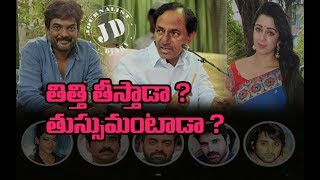 KCR Has His Own Way to Tackle The Drug Mafia