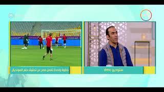 8 الصبح - كابتن / سيد عبد الحفيظ .. صالح جمعة هو أفضل بديل لـ عبد الله السعيد